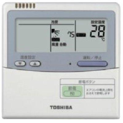 画像2: 東京・茨城・栃木・群馬・埼玉・千葉・神奈川・業務用エアコン 東芝 4方向吹出し シングル ワイヤードリモコン 一発節電 AURA04065A1 P40(1.5馬力) 冷房専用 三相200V